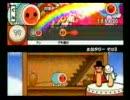 太鼓の達人七代目 太鼓タワー3(さくら)