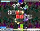 陰陽師Revolution (ONMYO MODE