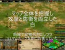 Age of Empires II - The Conquerors Expansion(AOC) Green Arabia 4v4解説付 Part 6