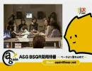 BSQR閉局特番 Again! ~ペータより愛をこめて~[4/5]