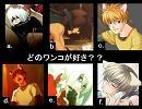 [18禁]BLゲーム7作品からアンケート!!どのキャラが好き??