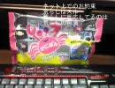 【MUGEN】ゲージMAXタッグトーナメント【ゲジマユ2】part28 thumbnail