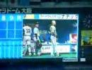 2007年3月28日 日本ハムVSオリックス スターティングメンバー