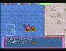ポケモン不思議のダンジョン赤の救助隊 縛りプレイ28-2