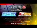 GTR2 Trailer Movie Valencia