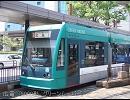 盛夏の西日本を鉄道旅行してみた1 広島編