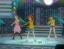 アイドルマスター Go My Way!! やよい・伊織・亜美
