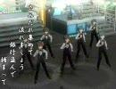 【ニコニコ動画】アイドルマスター「大不況行進曲」を解析してみた