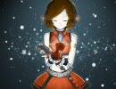 【MEIKO】咲音メイコ「星のカケラ」【カバー】