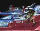 [MAD] 機動戦士ガンダムSEED OP-EX2