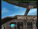 【鎮魂】JAL123便墜落事故をフライトシムで再現してみた。