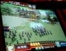 三国志大戦2 携帯動画UP7 他単7枚vs桃園