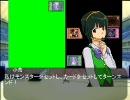 【アイマス×遊戯王】 アイドルたちが闇のゲームをしてみた その1の1