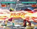 Gamer's VISION 鉄拳5DR 韓国からソヨンドリ来襲! 第二弾! その18