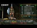 【MHP2G】訓練所G級 ババコンガ亜種 ランス thumbnail