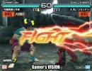 Gamer's VISION 鉄拳5DR 韓国からソヨンドリ来襲! 第二弾! ラスト