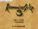 ロマサガ3をなんびり実況 Part1 thumbnail