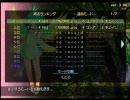 Fairy Bloom -花咲か妖精- (通常モード、難易度ふつう)