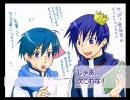【KAITO】方言の彼らがボイトレ?をするようです【お喋り】 thumbnail