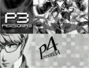 ペルソナ3&4 ミュージックメドレー thumbnail