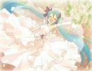 【初音ミク】8月の花嫁【オリジナル曲】