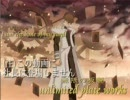 【第三回遊戯王お題MAD】シンクロ進化!ジャンク・ウォリアー! thumbnail