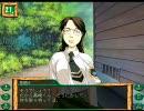 グリーングリーン プレイ動画【美南早苗ルート】Part21