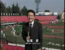 2005年楽天の試合のCMその1