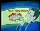 富山テレビ(T34時代)ED