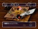【ネタ☆MAD】アイドルマスター Blaze & Blade M@STERS【架空戦記】 thumbnail