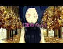 【アイドルマスター】『手紙』 ~The last letter~【シネ☆MAD】