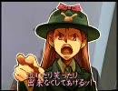 【ネタ☆MAD】泣いたり笑ったりできなくしてあげる! thumbnail