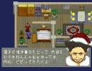 リンダキューブアゲイン 動物捕獲日誌 シナリオC Part1