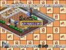 あの街をパンで独占せよ。part.27 thumbnail