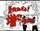【日和で】こんな先生は嫌だ!【ファンタCM】 thumbnail