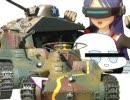 【ニコニコ動画】チハたん de きしめん ~Nursary Tank~を解析してみた