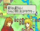 【実況プレイ】ファイアーエムブレム 封印の剣ハード 4章part1 thumbnail
