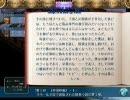 ゆっくり英雄伝説 空の軌跡FCをプレイしていってね!!! part5