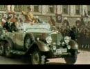 写真、ポスターで見る ドイツ第三帝国