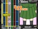 ギタドラ ドラムマニアV2(家庭用)オートプレイ 全曲鑑賞 パート7