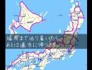【ニコニコ動画】ちょっと自転車で日本一周してくる(再出発編)を解析してみた