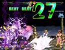 マジメにMUGENチームトーナメント 2/2