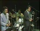 【ジャズ】向井滋春&福村博 - Bolivia【Jazz】