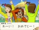 【アイドルマスター】亜美と真美がマワルだけ