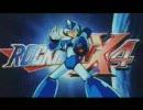 ロックマンX4 PC版オープニング