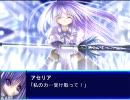 スーパーロボット大戦E(エロ) 2/2 thumbnail