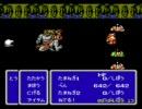 FF3-赤魔道師一人旅 その14 「 _ (ω・ )?  」