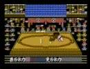 ファミコン つっぱり大相撲