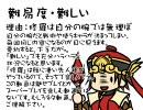 真・三國無双4Empires 陸遜の火計天国 #0 thumbnail
