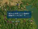 【三国志5】 袁術で皇帝を目指す 第10夜